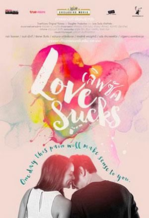 ดูหนัง Lovesucks (2015) เลิฟซัค รักอักเสบ