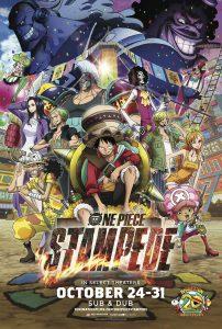 ดูการ์ตูน One Piece Stampede (2019) วันพีซ เดอะมูฟวี่ สแตมปีด
