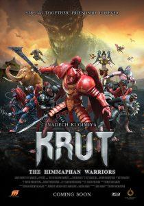ดูหนัง Krut: The Himmaphan Warriors (2018) ครุฑ มหายุทธหิมพานต์