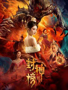 ดูหนัง Alluring Woman (2020) [ซับไทย]