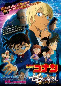 ดูการ์ตูน Detective Conan: Zero The Enforcer (2018) โคนัน ปฏิบัติการสายลับเดอะซีโร่