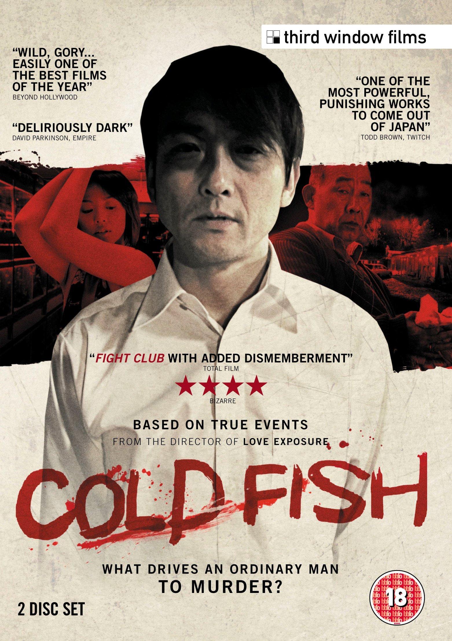 ดูหนัง Tsumetai nettaigyo (2010) อำมหิตสุดขั้ว [ซับไทย]