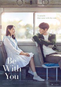ดูหนัง Be With You (2018) ปาฏิหาริย์ สัญญารัก ฤดูฝน