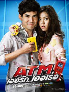ดูหนัง ATM: Er Rak Error (2012) ATM เออรัก เออเร่อ