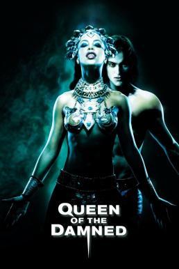 ดูหนัง Queen of the Damned (2002) ราชินีแวมไพร์ กระหายนรก