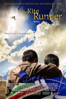 ดูหนัง The Kite Runner (2007) เด็กเก็บว่าว