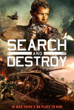 ดูหนัง Search and Destroy (2020)