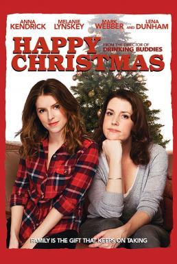 ดูหนัง Happy Christmas (2014) [ซับไทย]