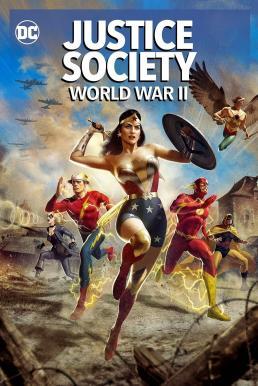 ดูหนัง Justice Society: World War 2 (2021) [ซับไทย]