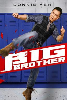 ดูหนัง Big Brother (2018) [ซับไทย]