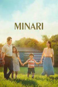 ดูหนัง Minari (2020) มินาริ [ซับไทย]