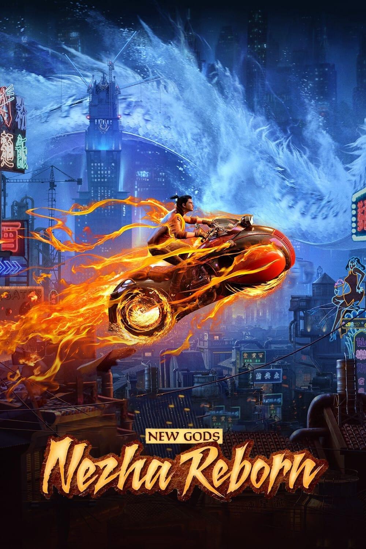 ดูหนัง New Gods: Nezha Reborn (2021) นาจา: เกิดอีกครั้งก็ยังเทพ