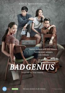 ดูหนัง Bad Genius (2017) ฉลาดเกมส์โกง