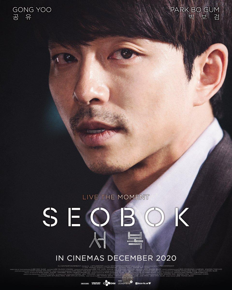 ดูหนัง Seobok (2021) ซอ บก มนุษย์อมตะ