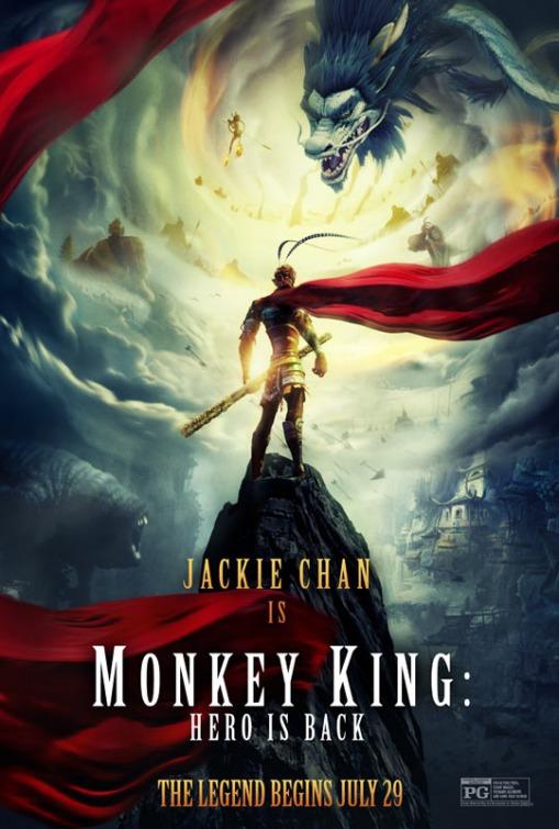 ดูหนัง Monkey King: Hero Is Back (2015) ไซอิ๋ววานรผู้พิทักษ์
