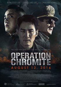 ดูหนัง Operation Chromite (2016) ยึด