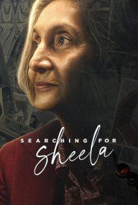 ดูสารคดี Searching for Sheela (2021) ตามหาชีล่า [ซับไทย]