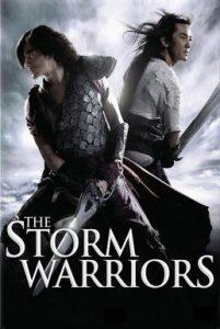 ดูหนัง The Storm Riders 2 (2009) ฟงอวิ๋น ขี่พายุทะลุฟ้า ภาค 2