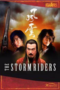 ดูหนัง The Storm Riders (1998) ฟงอวิ๋น ขี่พายุทะลุฟ้า ภาค 1