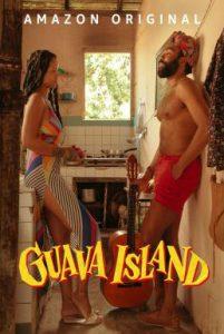 ดูหนัง Guava Island (2019) [ซับไทย]