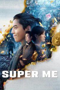 ดูหนัง Super Me (2019) ยอดมนุษย์สุดโต่ง