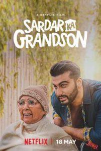 ดูหนัง Sardar Ka Grandson (2021) อธิษฐานรักข้ามแดน [ซับไทย]
