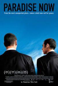 ดูหนัง Paradise Now (2005) พาราไดซ์ นาว อุดมการณ์ปลิดโลก