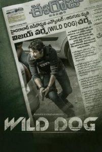 ดูหนัง Wild Dog (2021) [ซับไทย]