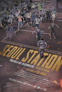 ดูหนัง Seoul Station (2016) ก่อนนรกซอมบี้คลั่ง
