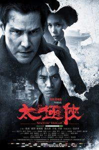 ดูหนัง Man Of Tai Chi (2013) คนแกร่ง สังเวียนเดือด