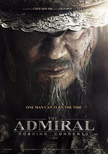 ดูหนัง The Admiral Roaring Currents (2014) ยีซุนชิน ขุนพลคลื่นคำราม