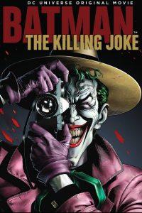 ดูหนัง Batman The Killing Joke (2016) โจ๊กเกอร์ ตลกอำมหิต
