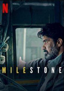 ดูหนัง Milestone (2020) 500000 กิโลเมตร [ซับไทย]
