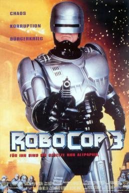 ดูหนัง RoboCop 3 (1993) โรโบค็อป ภาค 3