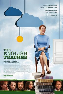 ดูหนัง The English Teacher (2013) ครูใสหัวใจสะออน