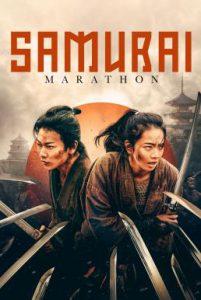 ดูหนัง Samurai marason (2019)
