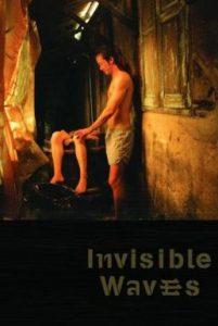 ดูหนัง Invisible Waves (2006) คำพิพากษาของมหาสมุทร