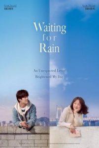 ดูหนัง Waiting For Rain (2021) [ซับไทย]