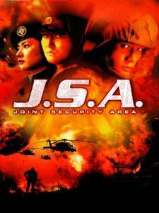ดูหนัง J.S.A. Joint Security Area (2000) สงครามเกียรติยศ มิตรภาพเหนือพรมแดน