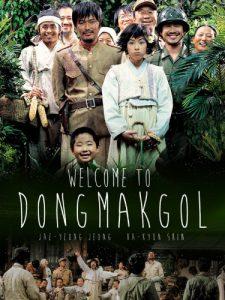 ดูหนัง Welcome To Dongmakgol (2005) ยัยตัวจุ้น วุ่นสมรภูมิป่วน