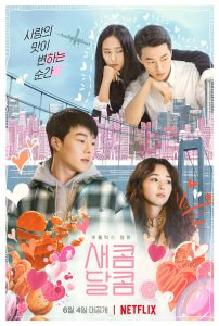 ดูหนัง Sweet & Sour (2021) รักหวานอมเปรี้ยว