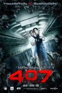 ดูหนัง Dark Flight (2012) 407 เที่ยวบินผี