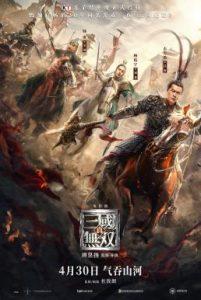 ดูหนัง Dynasty Warriors (2021) ไดนาสตี้วอริเออร์: มหาสงครามขุนศึกสามก๊ก