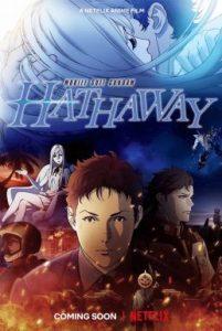 ดูการ์ตูน Mobile Suit Gundam: Hathaway (2021) โมบิลสูทกันดั้ม ฮาธาเวย์ส แฟลช