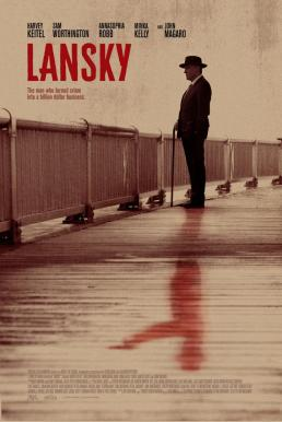 ดูหนัง Lansky (2021) [ซับไทย]