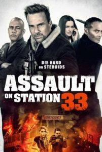ดูหนัง Assault on VA-33 (2021) [ซับไทย]