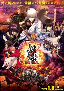 ดูหนัง Gintama The Final (2021) กินทามะ เดอะ ไฟนอล [ซับไทย]