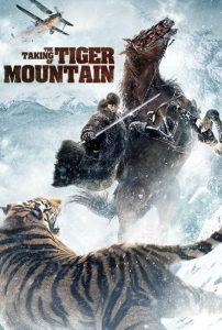 ดูหนัง The Taking of Tiger Mountain (2015) ยุทธการยึดผาพยัคฆ์