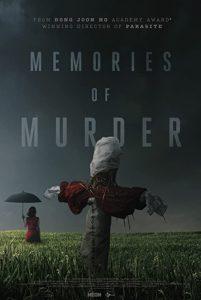 ดูหนัง Memories of Murder (2003) ฆาตกรรม ความตาย และสายฝน [ซับไทย]