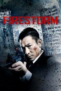 ดูหนัง Firestorm (2013) ปิดเมืองล่าโจร